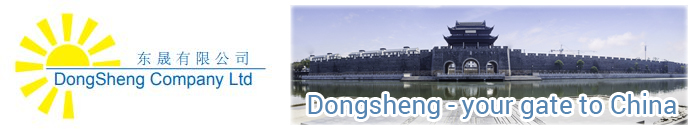 Dongsheng Company